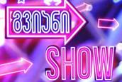Gviani show - May 20, 2020